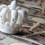 クレカ現金化業者の換金率ランキングベスト18、注意すべきこととは?